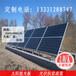 太阳能光伏发电设备多晶硅太阳能电池板中国英利