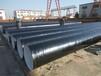 天然气钢管3pe防腐饮水钢管管道防腐