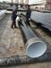 海威钢管管道防腐3pe环氧树脂环氧富锌钢管防腐