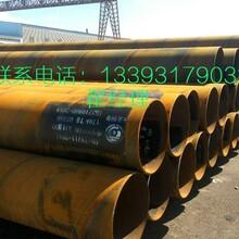 螺旋钢管厂家螺旋钢管价格螺旋焊管一米多少钱