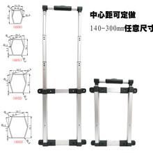 铝管是否适合工具箱拉杆?图片
