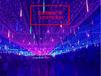 夢幻燈光節活動承接合作公司燈光節生產制作廠家