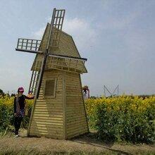 风车展出售风车展布置