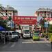 五一步行街与珠市街交叉口(红绿灯)天桥南面