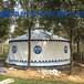 浙江嘉兴市蒙古包制作厂家度假村蒙古包农家乐蒙古包帐篷