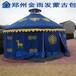 内蒙古蒙古包价格住宿蒙古包防风防雨餐饮蒙古包