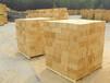 内蒙古包头供应耐火砖高铝砖,耐火材料,保温材料硅酸铝