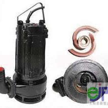 WQD100-10-7.5切割式潜水排污泵图片