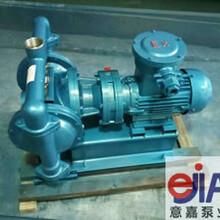 DBY型防爆电动隔膜泵电动衬氟隔膜泵图片