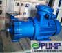 CQ系列磁力驱动泵意嘉CQ型磁力驱动泵