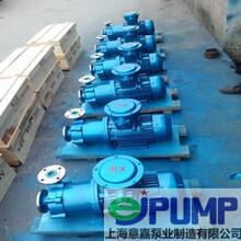 CQB系列磁力驱动离心泵CQB不锈钢磁力离心泵图片