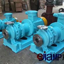 IHC新型磁力驱动泵不锈钢磁力气动离心泵图片