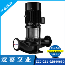 TD立式管道离心泵意嘉管道离心泵TD型空调冷却循环泵图片