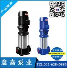 GDL管道多级离心泵上海管道多级离心泵价格图片
