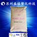 阻燃級PC/ABSAC3100臺灣化纖合金塑料用于汽車配件手機外殼