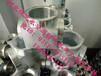 气体灭火管件七氟丙烷高压管件气体高压三通锻钢气体管件
