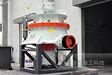 HST单缸液压圆锥破碎机结构、工作原理、性能特点黎明重工先进破碎设备