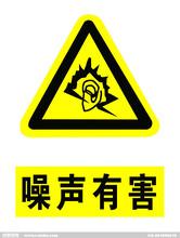成都哪里可以做KTV噪声第三方检测报告图片