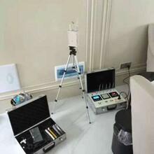 工程验收空气检测图片