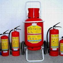 南京消防器材南京消防器材销售南京消防器材厂南京消防公司
