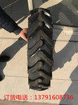 供应农用三轮车轮胎400-16人字花纹正品三包厂家直销