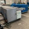 皮革剪切机潾钰奇LYQ-400T服装下脚料切条机生产厂家