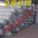 供应锌铝合金石笼网-铅丝笼供应商价格-铅丝笼报价