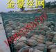 山体防护网厂家供应-格宾网防护网-加筋石笼防护网