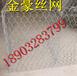 石笼网规格格宾网安装铅丝笼安平厂家
