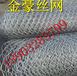 铅丝笼图片-石笼网批发-雷诺护垫护砌