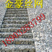 格宾网供应商最新价格-涂塑雷诺护垫-石笼网批发