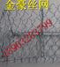 山体防护石笼网-格宾网价格-格宾网批发