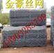 供应石笼网格宾网铅丝笼供应商价格安平金豪石笼网厂家