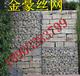 铅丝笼价格-石笼网护坡-雷诺护垫规格