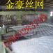 供应河道治理石笼网生态石笼网铅丝笼厂家