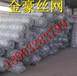 供应河道防护石笼网铅丝笼护坡石笼网规格