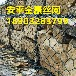 供应多种规格生态石笼网-铅丝笼护坡
