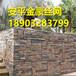 重庆双桥绿滨垫固滨笼铅丝笼格宾笼石笼网箱-生态格宾网格宾网护坡