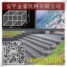 河道防护石笼网箱/镀锌石笼网/石笼网供应商
