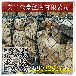 金豪石笼网供应商出厂价格生态护坡格宾网