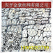 石笼网供应商报价雷诺护垫直销商金豪石笼网厂家