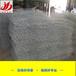 南平武夷石笼网厂家铅丝笼厂家河道防护雷诺护垫网箱