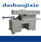 DS-950高速裁线机