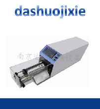 DS-8808半自动同轴线剥线机(黄线三层)图片
