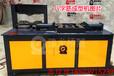 重庆隧道八字筋成型机