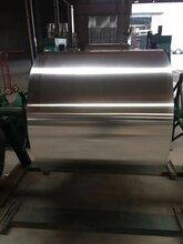 防腐保温铝皮管道保温铝皮山东中福厂家现货供应
