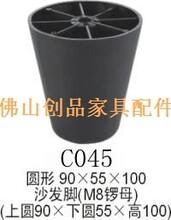 五金配件圓形604090沙發腳生產廠家圖片