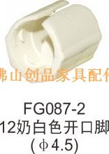创品加工生产圆形6055沙发脚价格图片