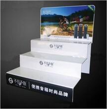 亚克力、LED动感立牌、透明胶盒、折盒、吸塑包装盒、PVC展架、卖场展示POP