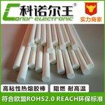 1107-1电子高温热熔胶高粘性热熔胶棒厂家直供环保阻燃